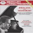 バイロン・ジャニス/ミネアポリス交響楽団/アンタル・ドラティ ムソルグスキー:組曲《展覧会の絵》