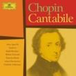 ユンディ・リ 12 Etudes, Op.25: 練習曲 第23番 イ短調 作品25の11《木枯らし》
