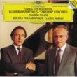マウリツィオ・ポリーニ/ベルリン・フィルハーモニー管弦楽団/クラウディオ・アバド ピアノ協奏曲 第5番 変ホ長調 作品73《皇帝》: 第1楽章: Allegro