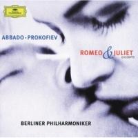 ベルリン・フィルハーモニー管弦楽団/クラウディオ・アバド バレエ《ロメオとジュリエット》: 仮面