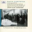 """Peter Harvey J.S. Bach: Cantata """"Ich habe genug"""" BWV 82 - 3. Aria: Schlummert ein, ihr matten Augen"""