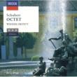 Wiener Oktett Schubert: Octet in F, D.803 - 1. Adagio - Allegro