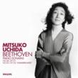 内田光子 ベートーヴェン:ピアノ ソナタ第28番 第29番