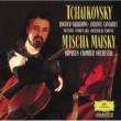 ミッシャ・マイスキー/オルフェウス室内管弦楽団 チャイコフスキー:アンダンテ・カンタービレ、他