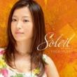 村治佳織 Soleil - Portraits 2