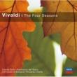 """フランコ・グッリ/Filarmonici del Teatro Comunale di Bologna/リッカルド・シャイー Vivaldi: Concerto in E flat """"Funebre"""" F.XII No.12, R.579"""