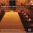 """キリ・テ・カナワ,ロンドン・フィルハーモニー管弦楽団,サー・ゲオルグ・ショルティ Le nozze di Figaro, K.492 / Act 2: Mozart: """"Porgi amor"""" [Le nozze di Figaro, K.492 - Original version, Vienna 1786 / Act 2]"""