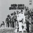 エディ・ゲイル Eddie Gale's Ghetto Music