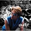 諸星和己 Shake