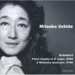 内田光子 シューベルト:樂興の時(全6曲)、ピアノ・ソナタ第7番