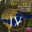 Barbara Bonney/Royal Concertgebouw Orchestra/Riccardo Chailly Mahler: Symphony No.4 in G - 4. Sehr behaglich