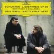 """ブリン・ターフェル/マルコム・マルティノー Schumann: """"Die beiden Grenadiere"""" Op.49, No.1"""