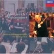 ウィーン・フィルハーモニー管弦楽団/サー・ゲオルグ・ショルティ 交響曲 第5番 ニ短調 作品47: 第4楽章: Allegro non troppo