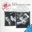 Christa Ludwig/Walter Berry/London Symphony Orchestra/István Kertész Bartók: Duke Bluebeard's Castle