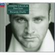 ジョセフ・カレヤ/ミラノ・ジュゼッペ・ヴェルディ合唱団/ミラノ・ジュゼッペ・ヴェルディ交響楽団/リッカルド・シャイー 歌劇《リゴレット》(ヴェルディ)~: 寂しい町外れで