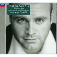 ジョセフ・カレヤ/ミラノ・ジュゼッペ・ヴェルディ交響楽団/リッカルド・シャイー 歌劇《アルルの女》(チレア)~: ありふれた話(フェデリコの嘆き)