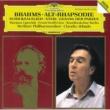 エルンスト・ゼンフ合唱団/ベルリン・フィルハーモニー管弦楽団/クラウディオ・アバド Brahms: Schicksalslied, Op. 54