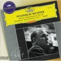 スヴャトスラフ・リヒテル/ウィーン交響楽団/クルト・ザンデルリンク ピアノ協奏曲 第3番 ハ短調 作品37: 第3楽章:Rondo (Allegro)