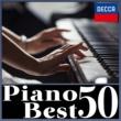 ユンディ・リ ピアノ・ベスト 50 (トルコ行進曲、月の光、子犬のワルツ、亜麻色の髪の乙女、ジムノペディ、トロイメライなどクラシックのピアノ名曲50曲)