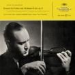 ダヴィッド・オイストラフ/イーゴリ・オイストラフ/ライプツィヒ・ゲヴァントハウス管弦楽団/シュターツカペレ・ドレスデン/フランツ・コンヴィチュニー Tchaikovsky: Violin Concerto Op.35 / Wieniawski: Etude-Caprices Nos.2, 4 & 5 / Sarasate: Navarra, Op.33