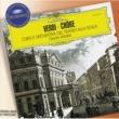 ミラノ・スカラ座管弦楽団/クラウディオ・アバド/ミラノ・スカラ座合唱団 歌劇《ナブッコ》第1幕: 祭りの飾りを