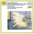 Tamás Vásáry/London Symphony Orchestra/Yuri Ahronovitch Rachmaninov: Piano Concertos Nos.1 & 3