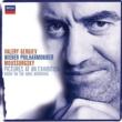 ウィーン・フィルハーモニー管弦楽団/ワレリー・ゲルギエフ ムソルグスキー:展覧会の絵/禿山の一夜、他