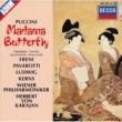 ルチアーノ・パヴァロッティ/ミシェル・セネシャル/ロバート・カーンズ/ウィーン国立歌劇場合唱団/ウィーン・フィルハーモニー管弦楽団/ヘルベルト・フォン・カラヤン Puccini: Madama Butterfly / Act 1 - Dovunque al mondo