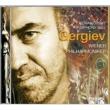 ウィーン・フィルハーモニー管弦楽団/ワレリー・ゲルギエフ チャイコフスキー:後期交響曲集