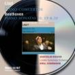 Sviatoslav Richter/London Symphony Orchestra/Kirill Kondrashin Liszt: The Piano Concertos / Beethoven: Piano Sonatas Nos.10,19, & 20
