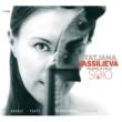 Tatjana Vassiljeva Tatjana Vassilieva : Violoncelle solo