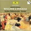 ベルリン・フィルハーモニー管弦楽団/ヘルベルト・フォン・カラヤン J.シュトラウス:「ラデツキー行進曲」「皇帝円舞曲」、他