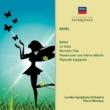 ロンドン交響楽団/ピエール・モントゥー Boléro, M. 81: ボレロ
