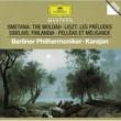 ベルリン・フィルハーモニー管弦楽団/ヘルベルト・フォン・カラヤン 「カラヤン/モルダウ、フィンランディア、前奏曲、他」