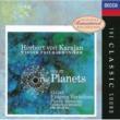 London Symphony Orchestra/Pierre Monteux/Wiener Staatsopernchor/Wiener Philharmoniker/Herbert von Karajan Elgar: Enigma Variations / Holst:The Planets