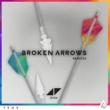 Avicii Broken Arrows [Remixes]