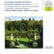 ベルリン・フィルハーモニー管弦楽団/ヘルベルト・フォン・カラヤン バッハ:ブランデンブルク協奏曲第1~3番