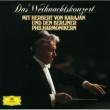 ミシェル・シュヴァルベ/エーベルハルト・フィンケ/ホルスト・ゲーベル/ベルリン・フィルハーモニー管弦楽団/ヘルベルト・フォン・カラヤン ヴァイオリン協奏曲集《四季》 作品8  第4番 ヘ短調 RV297《冬》: 第1楽章: Allegro non molto
