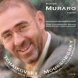 Roger Muraro Mussorgsky: Promenade 1