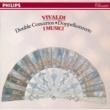 ヘンリ・アルブレヒト/ジャン=ピエール・マテス/マリア・テレサ・ガラッティ/イ・ムジチ合奏団 Vivaldi: Concerto for 2 Trumpets, Strings and Continuo in C, R.537 - rev. by Franz Giegling - 1. Allegro