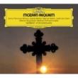 Anna Tomowa-Sintow/Berliner Philharmoniker/Herbert von Karajan/Rudolf Scholz/Wiener Singverein Mozart: Requiem In D Minor, K.626 - 1. Introitus: Requiem