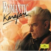 Herbert von Karajan Má Vlast, JB1:112: 交響詩《モルダウ》