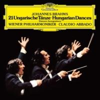ウィーン・フィルハーモニー管弦楽団/クラウディオ・アバド 第17番 嬰へ短調
