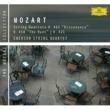 Emerson String Quartet モーツァルト:SQ #15ホカ/エマーソ
