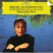 マリア・ジョアン・ピリス モーツァルト:ピアノ・ソナタ第5、6、10番