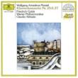 フリードリヒ・グルダ/ウィーン・フィルハーモニー管弦楽団/クラウディオ・アバド モーツァルト:ピアノ協奏曲第25&27番