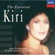 Kiri Te Kanawa キリ・テ・カナワ ベスト・コレクション