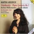 マルタ・アルゲリッチ/ベルリン・フィルハーモニー管弦楽団/クラウディオ・アバド/ニコラス・エコノム チャイコフスキー:ピアノ協奏曲第1番、バレエ組曲《くるみ割り人形》