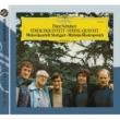ムスティスラフ・ロストロポーヴィチ/メロス弦楽四重奏団 Schubert: String Quintet In C, D.956 - 1. Allegro ma non troppo