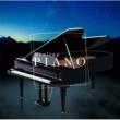 アンドラーシュ・シフ ゴルトベルク変奏曲 BWV988: ゴルトベルク変奏曲~アリア